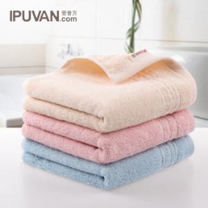 IPUVAN爱普万纯棉A类毛巾3条*3件 104.79元(合34.93元/件)
