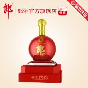 郎酒百年郎酒纪念酒53度酱香型白酒3.668L限量收藏纪念款 107100元