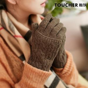触族两用羊毛触屏手套2色可选    9.8元(需用券)