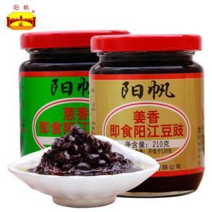 阳帆姜葱即食阳江豆豉210克x两瓶阳光特产农家原味黑豆发酵豆鼓F1 14.9元