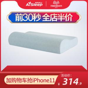 AiSleep/睡眠博士记忆枕头凉感枕头成人B型护颈枕头枕芯记忆枕    159.95元