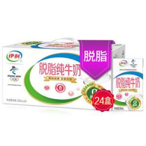 yili伊利脱脂纯牛奶250ml*24盒/箱(礼盒装)*2件    60.48元(立减)