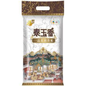 福临门泰玉香一品茉莉香米10kg    49.9元