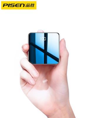 品胜掌心充电宝正品迷你超薄小巧便携大容量快充移动电源10000毫安适用于苹果vivo华为oppo小米手机通用女生    101元