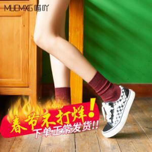 【四双装春节不打烊】秋科新品女袜日系并线复古色女士中筒袜双针民族风堆堆袜子    39元包邮
