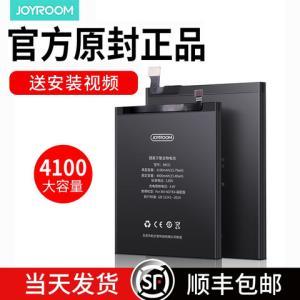 小米6电池5原装note3大容量8/4C/5s/NOTE4x顶配版max2mix2s红米pro正品note5a手机5splus电池4A4x4S正版3s    19元