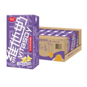 维他奶香草味豆奶植物蛋白饮料250ml*24盒整箱装*2件 74.85元(合37.43元/件)