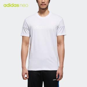 阿迪达斯官网adidasneoMCS3STEE男装短袖T恤DM4309DM4302 94元