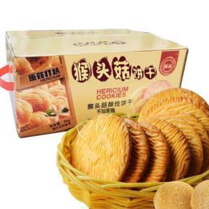 THEANCESTOREATS祖食猴头菇饼干2kg 32.8元