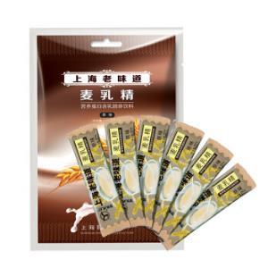 云间麦乳精原味上海老味道25g*6袋150g*10件99元(合9.9元/件)