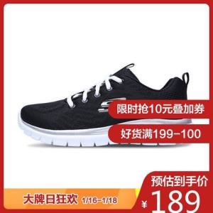 Skechers斯凯奇女鞋跑步鞋轻便透气休闲鞋舒适减震运动鞋12615189元