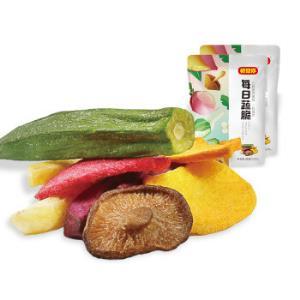 京东PLUS会员:好想你休闲零食香菇秋葵脆即食综合蔬果干办公室混合装零食130g*3件 34.92元