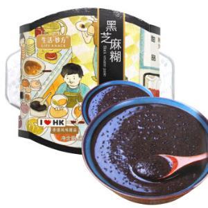 生活妙方营养早餐速食即食甜品黑芝麻糊225g/盒*10件99元(合9.9元/件)