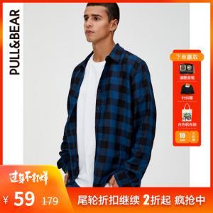 PULL&BEAR新款多色格子休闲衬衫男长袖潮流衬衣男09474551 59元