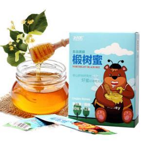 北大荒椴树蜜蜂蜂熊系列东北黑蜂纯蜂蜜120g*10件 99元(合9.9元/件)