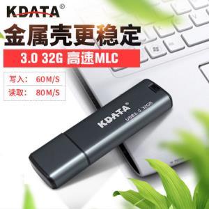 金田U盘16g32g64gUSB3.0高速优盘定制刻字企业商务办公MLC移动U盘 26.9元