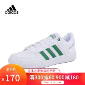 胜道运动Adidas阿迪达斯男鞋新款经典三条纹运动鞋轻便透气帆布休闲板鞋DB0397DB039744.5*2件276元(合138元/件)