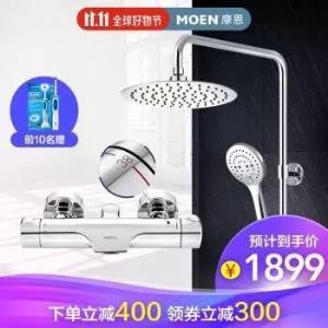 摩恩(MOEN)恒温花洒套装智能控温淋浴器91071 1790元