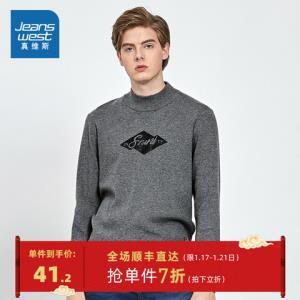真维斯男装冬装时尚印花长袖毛针织衫 41.23元