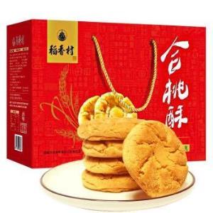 稻香村合桃酥1200g 29.9元