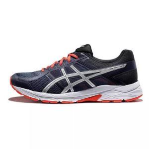 ASICS亚瑟士T8D4Q200男士透气网面跑步鞋*2件 568元(合284元/件)