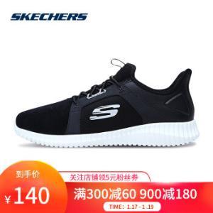 胜道运动Skechers/斯凯奇男士橡筋一脚套时尚运动鞋男鞋运动休闲鞋666036666036/BLK42*7件 835元(合119.29元/件)