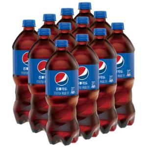 限地区、京东PLUS会员:PEPSI百事汽水碳酸饮料1L*12瓶 35.91元