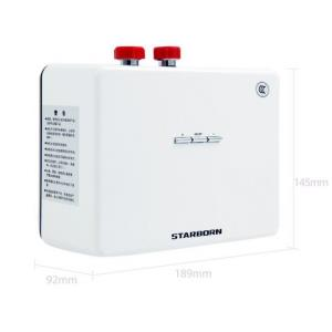 starborn/斯帝博ESC-A6T(6kw220v)小厨宝即热式电热水器 1749元