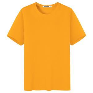 华西鸟男士纯棉短袖多款可选 9.9元