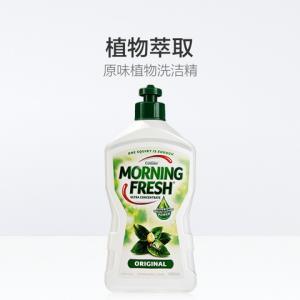 澳洲进口MorningFresh正品洗洁精小瓶原味浓缩400ml*3护手果蔬净 54元