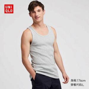 UNIQLO优衣库413488男士袋装罗纹背心 29元