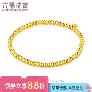 六福珠宝足金简约圆珠黄金手链女款手串计价B01TBGB0072约5.07克 2216.72元