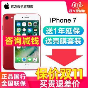 Apple/苹果iPhone7手机官方旗舰店苹果7国行全网通手机6s78plus智能xrXSMAX11pro手机2698元