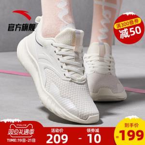 安踏女鞋跑步鞋2019冬季新款黑色运动鞋轻便旅游休闲跑鞋12945575 199元