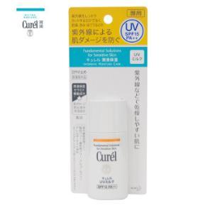 Curel珂润润浸保湿温和防晒乳液SPF15PA++30ml*2件 172.8元(合86.4元/件)