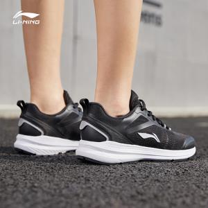 李宁跑步鞋女鞋2019新款轻便耐磨跑鞋鞋子女士慢跑鞋低帮运动鞋 148元(需用券)
