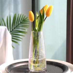 乐之沭北欧清新幻彩花瓶22cm 19.8元