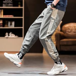 WEIRAN男士休闲运动长裤*2件 150元(需用券,合75元/件)