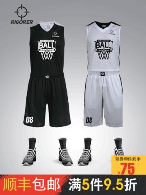 准者篮球服套装球衣男学生定制比赛运动训练队大背心团购印字顺丰 60元