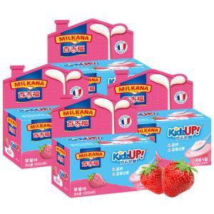 百吉福(MILKANA)成长奶酪草莓味组合100g*4盒*6件+凑单品 121.52元(合20.25元/件)