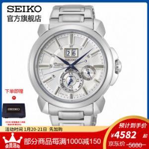 日本SEIKO精工男表Premier系列石英机芯人工电能万年历腕表SNP159J1 4582元