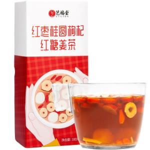 艺福堂养生茶红枣枸杞桂圆红糖姜大姨妈茶泡水喝的组合花茶*2件 44.8元(合22.4元/件)