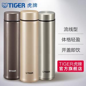 16日0点:tiger虎牌保温杯MMP-M50C轻巧便携男女士不锈钢水杯500ML    159元