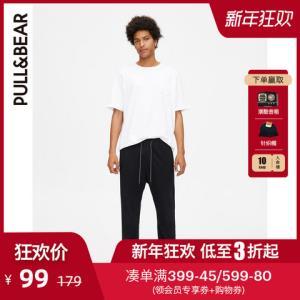 PULL&BEAR男士新款运动裤基本款多色慢跑长裤休闲裤05679506    59元