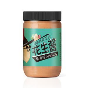 元鮮記烘焙原料花生醬柔滑型面包醬火鍋蘸料510g*2+湊單品*2件+湊單品19元(合9.5元/件)