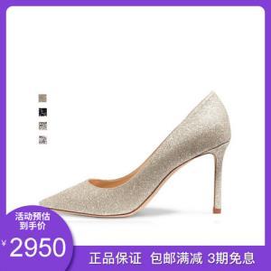 JIMMYCHOO周仰杰ROMY85CGF/247女士高跟鞋 2950元