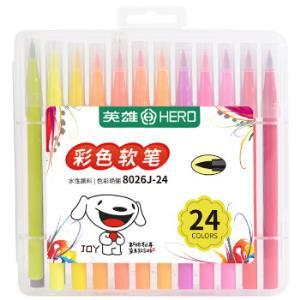HERO英雄8026J-24软头水彩笔24色*4件 78元(合19.5元/件)