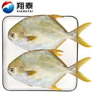翔泰冷冻无公害金鲳鱼900g2条海鲜年货生鲜火锅烧烤食材BAP认证含Ω3鱼类海鲜水产*4件