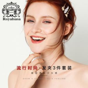 皇家莎莎(Royalsasa)发夹网红发饰ins甜美3件套装边夹侧夹刘海夹顶夹发卡一字夹头饰品*2件