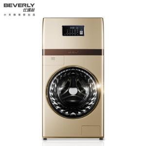 比佛利(BEVERLY)15公斤变频复式洗衣机高端滚筒洗衣机全自动分区同步洗涤智能家电B1FGV150IEG6